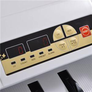 サンコー 電動オート紙幣カウンター紫外線偽札検知機能付 MPNYCT4T