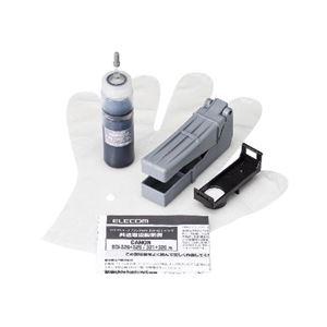 (まとめ)エレコム キヤノン 326/321用詰め替えインク THC-326321GY5【×5セット】