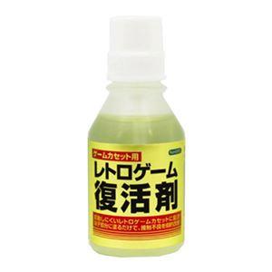 (まとめ)コロンバスサークル レトロゲーム復活剤(ゲームカセット用) CC-RGFZ-WT【×5セット】