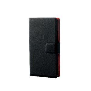 (まとめ)エレコム AQUOS Compact用 レザーカバー/薄型 PM-SH02HPLFUBK【×2セット】
