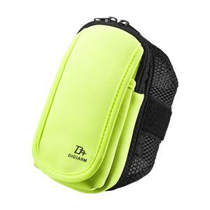 (まとめ)サンワサプライ アームバンドスポーツケース(Mサイズ・5.2インチ・グリーン) PDA-ARM3G【×3セット】