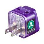 (まとめ)サンワサプライ 海外電源変換アダプタエレプラグW-A(アメリカ) TR-AD11【×5セット】
