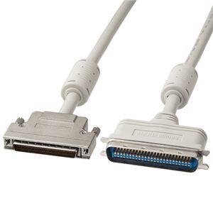 サンワサプライ ウルトラワイドSCSI・ワイドSCSI用ケーブル KB-WSC1K h01