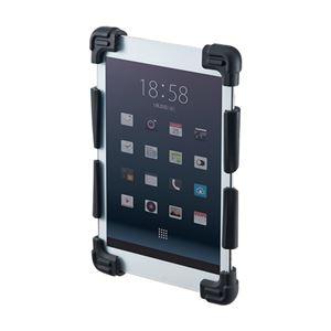 (まとめ)サンワサプライ 耐衝撃シリコンケース(7〜8インチ) PDA-TABH5BK【×3セット】