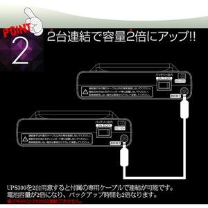 ベセトジャパン 増量版 車両三又シガーソケット UPS300