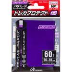 (まとめ)アンサー レギュラーサイズカード用「トレカプロテクトHG」(メタリックパープル) 60枚入り ANS-TC049【×10セット】