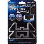 (まとめ)アンサー PS4用 コンパクト縦置きスタンド(ブラック) ANS-PF023BK【×3セット】