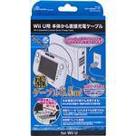 (まとめ)アンサー Wii U用 本体から直接充電ケーブル ANS-WU030【×5セット】