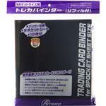 (まとめ)アンサー トレーディングカード用 9ポケットサイズ用 トレカバインダー(リフィル付き) ANS-TC046BK【×3セット】