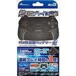 (まとめ)アンサー PS4用 拡張バッテリー 充 (ブラック) ANS-PF022BK【×2セット】