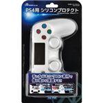 (まとめ)アンサー PS4用シリコンプロテクト(ホワイト) ANS-PF003WH【×5セット】