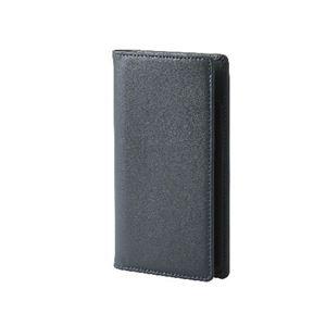 エレコム スマートフォン用マルチカバー/L/スプリットレザー P-02PLFHGN h01