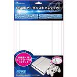 (まとめ)アンサー PS4用 カーボンスキンステッカー(ホワイト) ANS-PF024WH【×5セット】