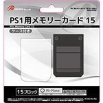 (まとめ)アンサー PS1用 メモリーカード15(ケース付き) ANS-P062【×5セット】