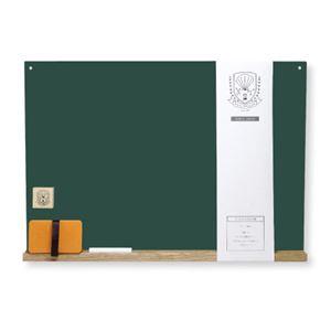 (まとめ)日本理化学工業 すこしおおきな黒板 A3 緑 SBG-L-GR【×2セット】