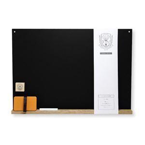 (まとめ)日本理化学工業 すこしおおきな黒板 A3 黒 SBG-L-BK【×2セット】