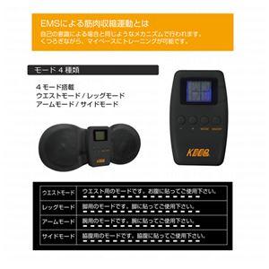 (まとめ)マクロス キープスEMSストロングパット MEF-4【×3セット】