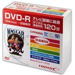 (まとめ)HIDISC DVD-R 録画用5mmスリムケース10P HDDR12JCP10SC【×5セット】