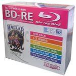(まとめ)HIDISC BD-RE 録画用5mmスリムケース10P HDBD-RE2X10SC【×5セット】