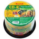 (まとめ)Kodak CD-R データ用50枚スピンドル KDCR80GP50【×5セット】