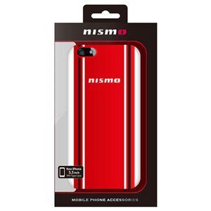 (まとめ)NISSAN 公式ライセンス品 NISMO STRIPE HARD CASE iPhone6 PLUS用 NM-P55S9RD【×2セット】 h01