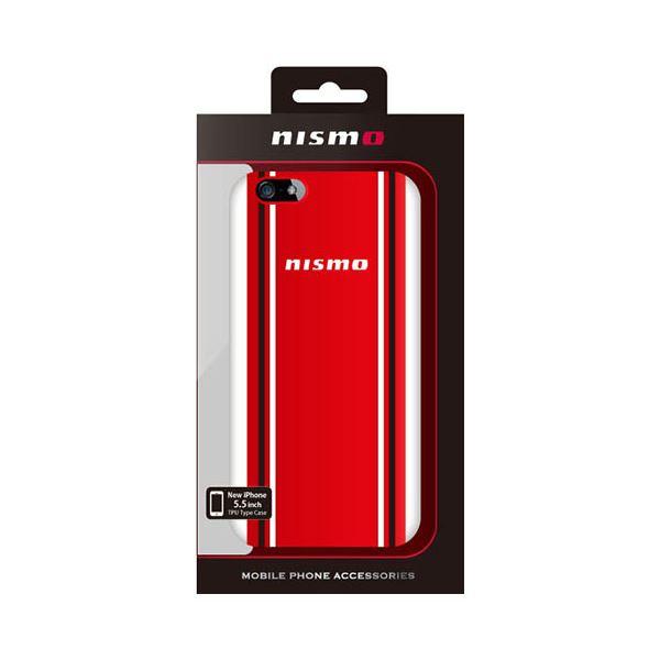 (まとめ)NISSAN 公式ライセンス品 NISMO STRIPE HARD CASE iPhone6 PLUS用 NM-P55S9RD【×2セット】f00