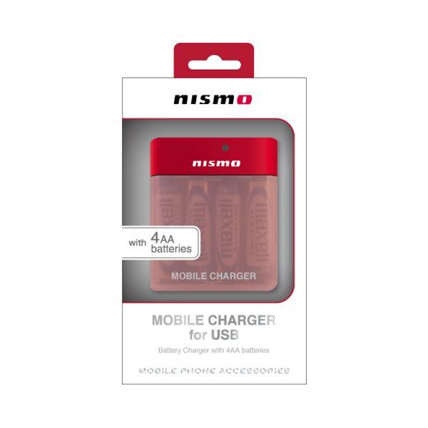 (まとめ)NISSAN 公式ライセンス品 NISMO MOBILE CHARGER FOR USB RED NMBJ-USBRD【×3セット】f00