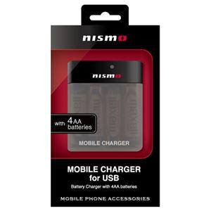(まとめ)NISSAN 公式ライセンス品 NISMO MOBILE CHARGER FOR USB BLACK NMBJ-USBBK【×3セット】 h01