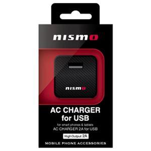 (まとめ)NISSAN 公式ライセンス品 NISMO AC CHARGER 2A FOR USB BLACK NMAJ-SDXB【×2セット】 h01