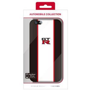 (まとめ)NISSAN 公式ライセンス品 GT-R STRIPE HARD CASE BLACK iPhone6 PLUS用 NR-P55S2BK【×2セット】 h01