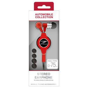NISSAN 公式ライセンス品 FAIRLADY Z STREO EARPHONEMIC RED NZ-ES37RD【×3セット】 h01