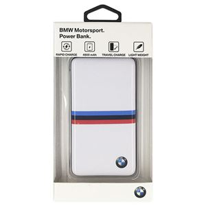 BMW 公式ライセンス品 Power Bank Tricolor Stripes White 4800 mAh 容量4800mAh BMPBSBW h01