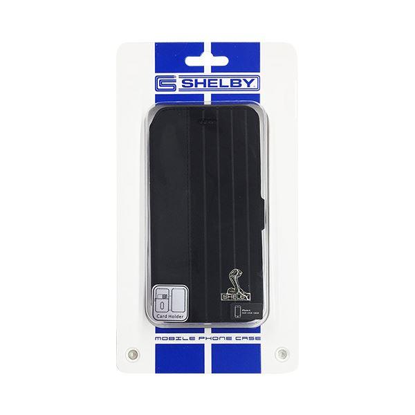 (まとめ)Shelby 公式ライセンス品 Sythetic leather slim flip case w/card holder iPhone6 用 CSL-SSHFCIP6-MU/D4-BK【×2セット】f00