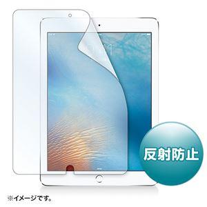 (まとめ)サンワサプライ iPadAir3用液晶保護反射防止フィルム LCD-IPAD7【×3セット】 h01