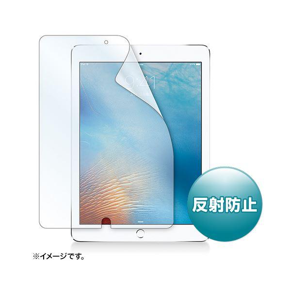 (まとめ)サンワサプライ iPadAir3用液晶保護反射防止フィルム LCD-IPAD7【×3セット】f00