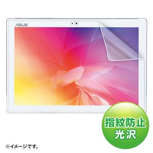 (まとめ)サンワサプライ ASUSZenPad10Z300CL/C用液晶保護指紋防止光沢フィルム LCD-ZP10KFP【×3セット】 h01