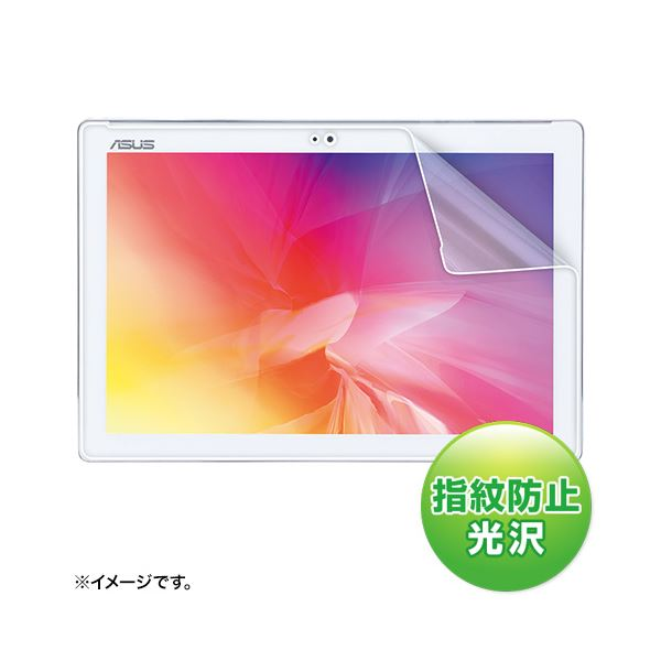 (まとめ)サンワサプライ ASUSZenPad10Z300CL/C用液晶保護指紋防止光沢フィルム LCD-ZP10KFP【×3セット】f00