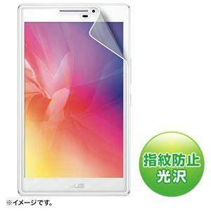 (まとめ)サンワサプライ ASUSZenPad7.0Z370KL/C用液晶保護指紋防止光沢フィルム LCD-ZP7KFP【×5セット】