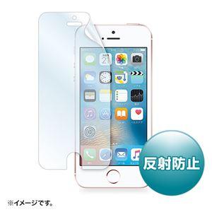 (まとめ)サンワサプライ iPhone SE用液晶保護反射防止フィルム PDA-FIP60【×5セット】 h01