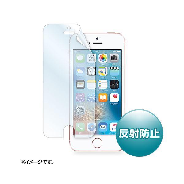 (まとめ)サンワサプライ iPhone SE用液晶保護反射防止フィルム PDA-FIP60【×5セット】f00