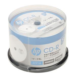 (まとめ)hp CD-R インクジェットプリンター対応ホワイトワイドレーベル(内径23mm) sp(CB) 50枚 CDR80CHPW50PA【×5セット】 h01