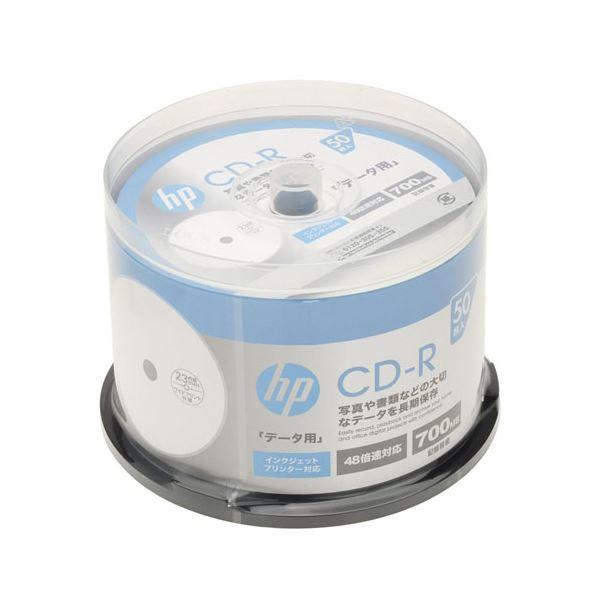 (まとめ)hp CD-R インクジェットプリンター対応ホワイトワイドレーベル(内径23mm) sp(CB) 50枚 CDR80CHPW50PA【×5セット】f00