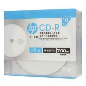 (まとめ)hp CD-R インクジェットプリンター対応ホワイトワイドレーベル(内径23mm) スリム(Slim) 10枚 CDR80CHPW10A【×10セット】 h01