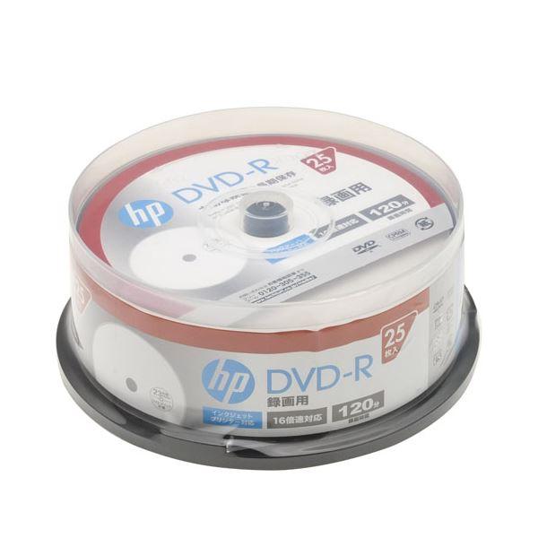 (まとめ)hp DVD-R インクジェットプリンター対応ホワイトワイドレーベル(内径23mm) sp(CB) 25枚 DR120CHPW25PA【×5セット】f00