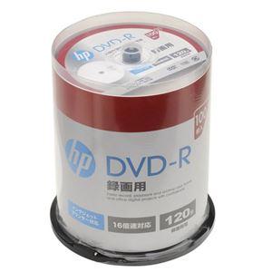 (まとめ)hp DVD-R インクジェットプリンター対応ホワイトワイドレーベル(内径23mm) sp(CB) 100枚 DR120CHPW100PA【×2セット】 h01