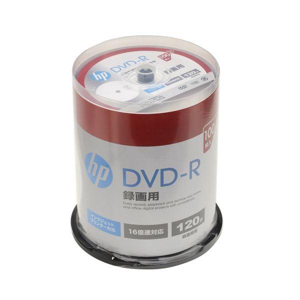 (まとめ)hp DVD-R インクジェットプリンター対応ホワイトワイドレーベル(内径23mm) sp(CB) 100枚 DR120CHPW100PA【×2セット】f00