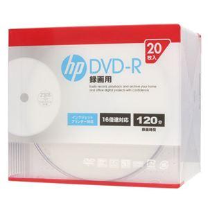 (まとめ)hp DVD-R インクジェットプリンター対応ホワイトワイドレーベル(内径23mm) スリム(Slim) 20枚 DR120CHPW20A【×5セット】 h01