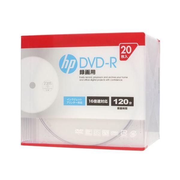 (まとめ)hp DVD-R インクジェットプリンター対応ホワイトワイドレーベル(内径23mm) スリム(Slim) 20枚 DR120CHPW20A【×5セット】f00