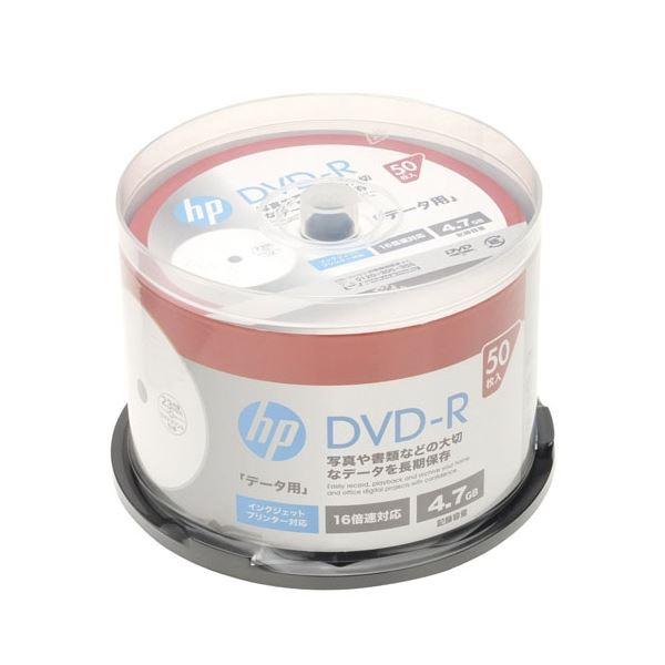 (まとめ)hp DVD-R(data) インクジェットプリンター対応ホワイトワイドレーベル(内径23mm) sp(CB) 50枚 DR47CHPW50PA【×5セット】f00