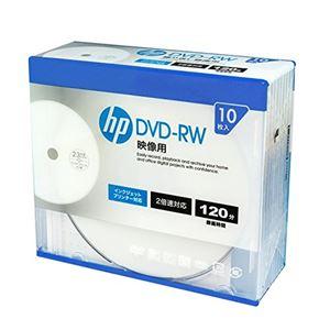(まとめ)hp DVD-RW インクジェットプリンター対応ホワイトワイドレーベル(内径23mm) スリム(Slim) 10枚 DRW120CHPW10A【×5セット】 h01